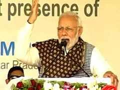 PM Modi in Ghazipur: पीएम मोदी बोले- पहले की सरकारों ने देश के वीर-वीरांगनाओं का सम्मान नहीं किया, हम कर रहे हैं