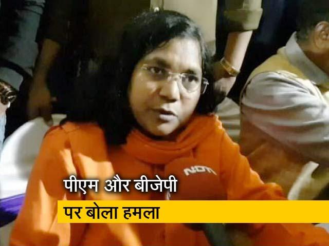 Videos : सांसद सावित्री बाई फुले ने छोड़ी बीजेपी