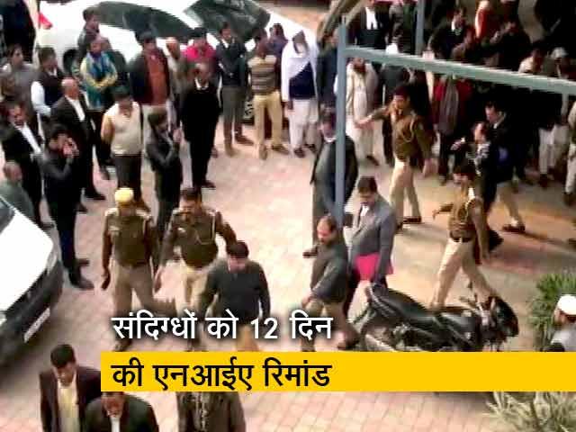 Videos : सभी 10 संदिग्धों को कोर्ट ने 12 दिन की NIA रिमांड पर भेजा