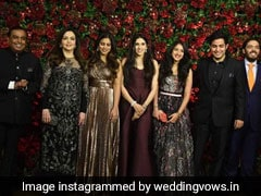Mukesh Ambani परिवार के साथ पहुंचे पार्टी में तो लोग चिल्लाने लगे- सर, जियो नहीं चल रहा, देखें VIDEO