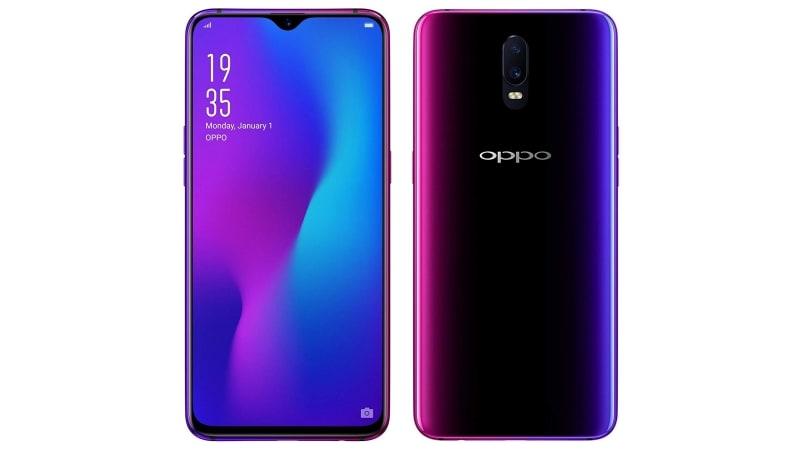 Oppo R17 की बिक्री अमेज़न इंडिया पर शुरू, जानें कीमत और लॉन्च ऑफर
