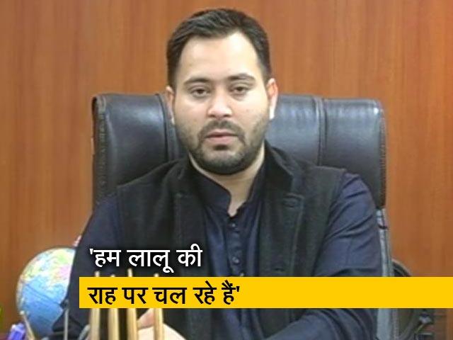 Videos : एनडीटीवी से बोले तेजस्वी यादव,  BJP में जाते तो हरीश चन्द्र कहलाते, सच बोला तो भ्रष्टाचारी कहलाएंगे