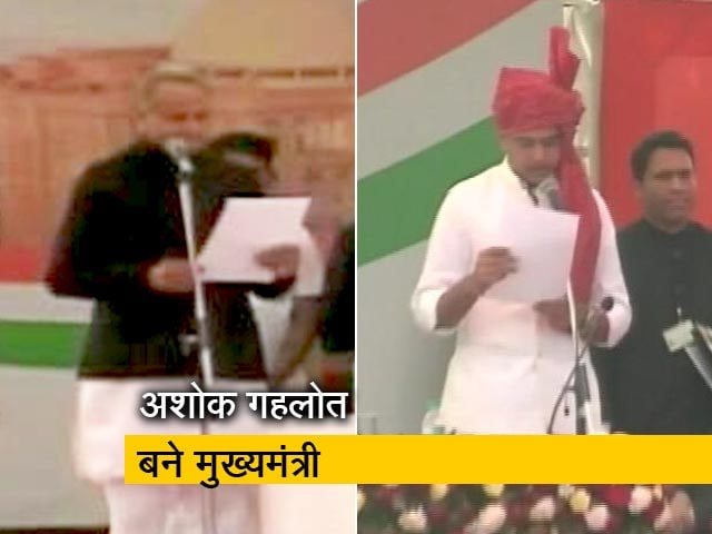 Videos : राजस्थान के मुख्यमंत्री के रूप में अशोक गहलोत ने ली शपथ