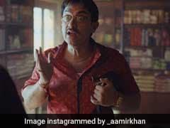 आमिर खान ने पंकज त्रिपाठी से पूछा ऐसा सवाल कि हो गई बहस, Video इंटरनेट पर खूब हो रहा वायरल