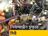 Video : मुंबई बना हादसों का शहर!
