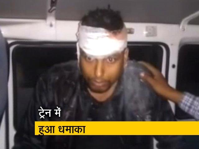 Videos : असम के उदालगुरी में  इंटरसिटी एक्सप्रेस में धमाका, 11 लोग घायल