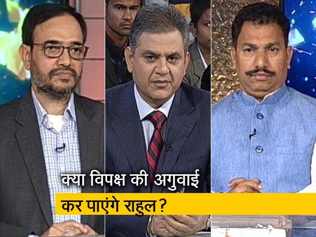Videos : मुकाबला : 5 राज्यों के नतीजों के बाद बढ़ा राहुल गांधी का कद?