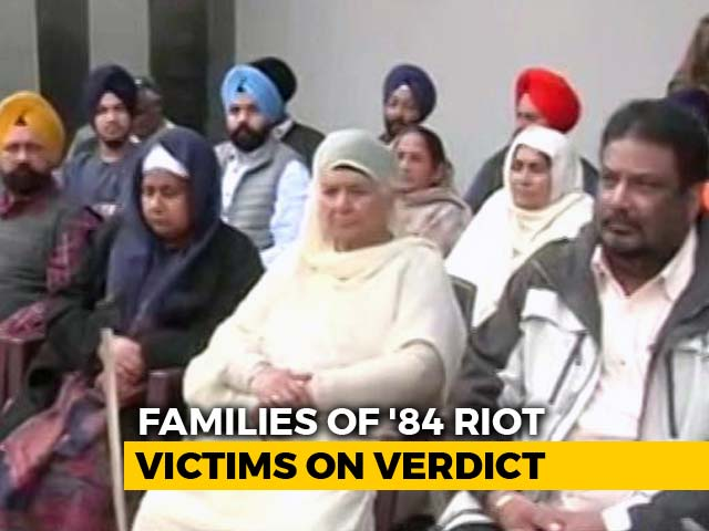 Video : Sajjan Kumar Gets Life Term: The 3 Survivors Who Fought For Justice For 34 Years