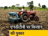Video : Ground Report: राजस्थान के नटाटा गांव के किसानों दर्द