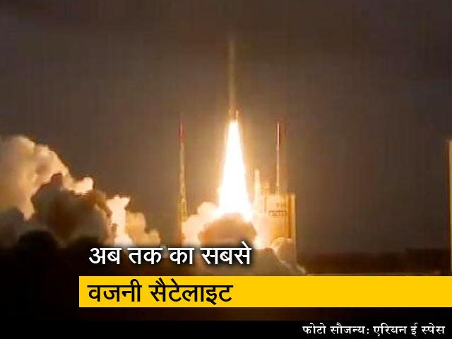 Video : ISRO का GSAT-11 सैटेलाइट लॉन्च