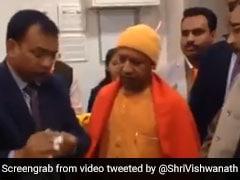 काशी विश्वनाथ मंदिर आने वालों के लिए Help Desk शुरू, योगी आदित्यनाथ ने किया उद्घाटन