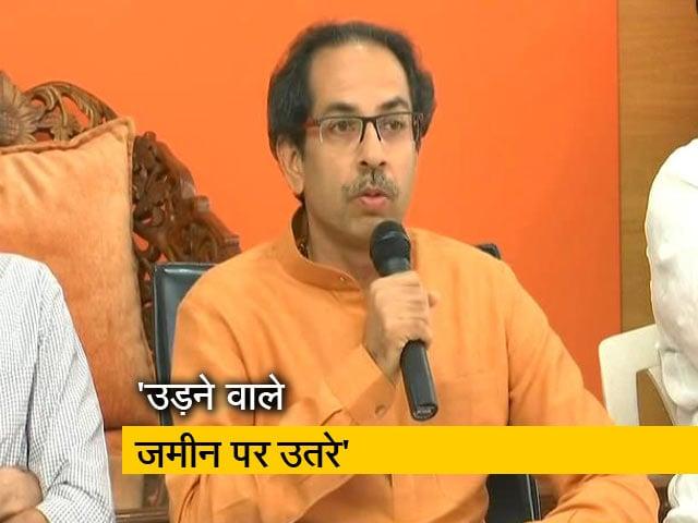 Videos : शिवसेना का तंज, चार राज्य भाजपा मुक्त