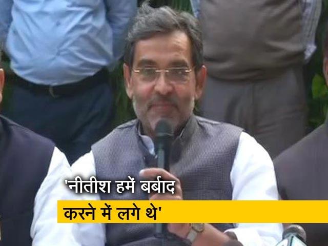 Video : उपेंद्र कुशवाहा बोले- छुपकर RSS का एजेंडा लागू कर रही थी सरकार