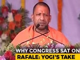 Video : Congress Sat On Rafale As It Could Not Find Middlemen: Yogi Adityanath