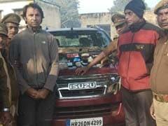शिकार कर रहे एक्ट्रेस चित्रांगदा सिंह के पूर्व पति और गोल्फर ज्योति सिंह रंधावा गिरफ्तार