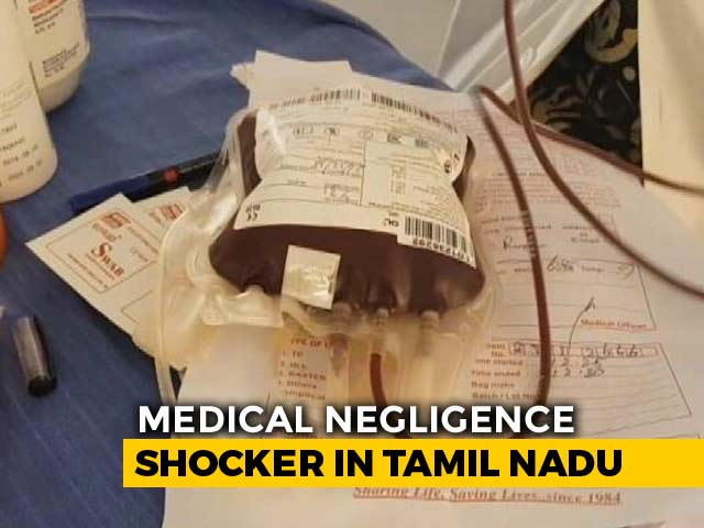 Video : Pregnant Woman Given HIV Infected Blood In Tamil Nadu Government Hospital