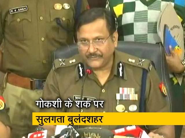 Videos : बुलंदशहर हिंसा में 4 गिरफ्तार, मुख्य आरोपी योगेश राज फरार