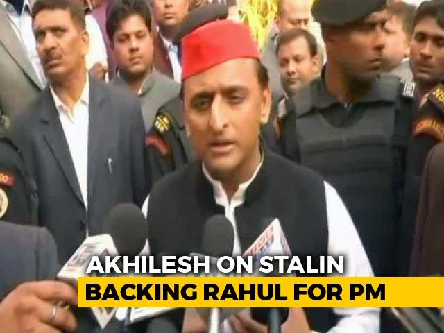 "Video : Not Alliance Opinion, Says Akhilesh Yadav On ""Rahul Gandhi-For-PM"""