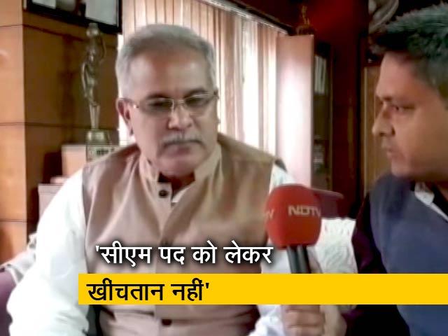 Videos : छत्तीसगढ़ प्रदेश कांग्रेस अध्यक्ष भूपेश बघेल बोले, मुख्यमंत्री पद को लेकर कोई खींचतान नहीं