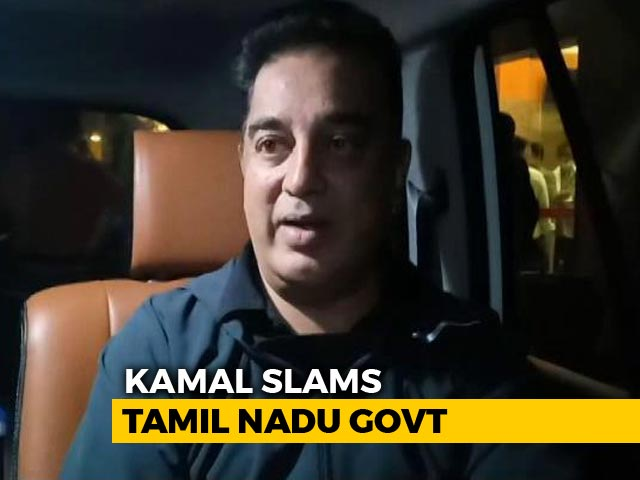 "Video : ""Armchair Assessment"" Of Cyclone-Hit Areas Won't Help: Kamal Haasan To EPS"