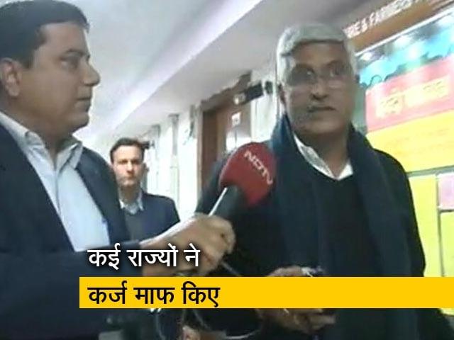 Videos : कर्जमाफी स्थायी समाधान नहीं : कृषि राज्यमंत्री गजेन्द्र शेखावत