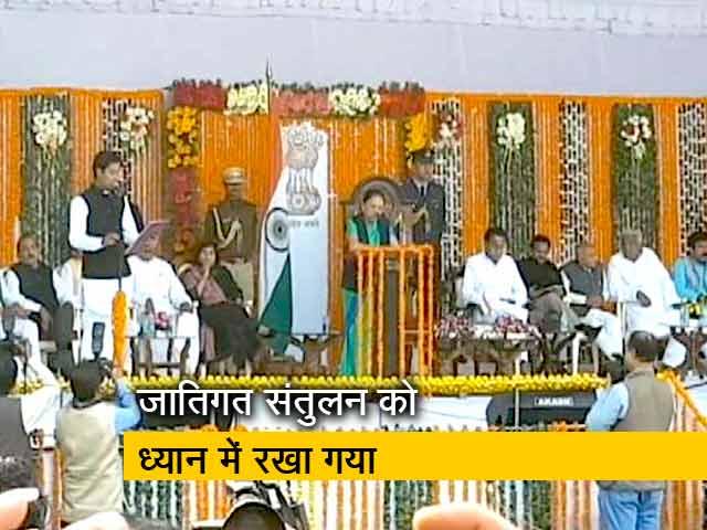 Videos : एमपी में सीएम के बाद मंत्रियों ने ली शपथ