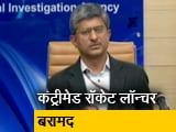 Video: बड़ी खबर: बड़े हमले की साजिश का NIA ने किया पर्दाफाश