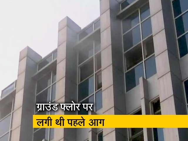 Videos : TOP NEWS @ 8 AM: मुंबई के अस्पताल में लगी आग, आठ की मौत