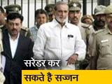Video : Top News @8 AM:सज्जन कुमार कर सकते हैं सरेंडर