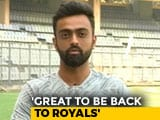 Video : This IPL Is My Best Chance To Get Back To Team India: Jaydev Unadkat