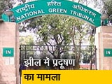 Videos : कर्नाटक सरकार पर सख़्त NGT, लगाया 50 करोड़ रुपये का जुर्माना