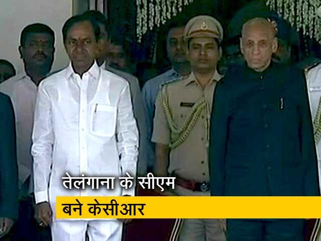 Videos : तेलंगाना में केसीआर ने ली मुख्यमंत्री पद की शपथ