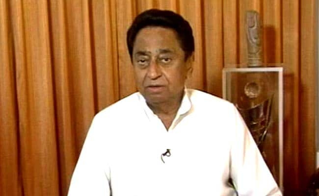 Kamal Nath May Seek Probe Into Alleged Snooping By Shivraj Government