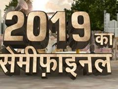 Election Commission Of India Assembly Polls Results: राजस्थान, मध्यप्रदेश-छत्तीसगढ़, मिजोरम और तेलंगाना चुनाव के नतीजे यहां देखें