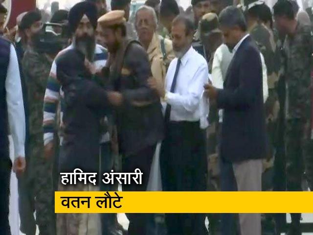 Videos : बड़ी खबर : जासूसी के आरोप में पाकिस्तान में बंद हामिद अंसारी भारत लौटे