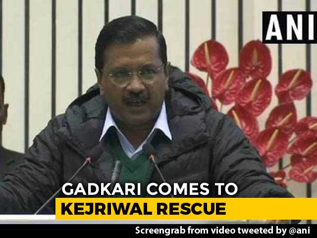 Video : As Arvind Kejriwal Was Heckled For His Cough, What Nitin Gadkari Did