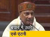 Video : अगस्ता हेलीकॉप्टर डील: राहुल-सोनिया पर बीजेपी के हमले