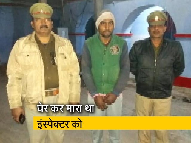 Videos : बुलंदशहर हिंसा : घेर कर मारा गया था इंस्पेक्टर सुबोध कुमार सिंह को