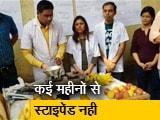 Video : मुंबई में डॉक्टरों ने लगाया फल का ठेला