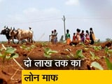 Video : TOP NEWS @ 8 AM: राजस्थान में किसानों का कर्ज माफ