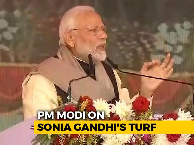 "Video : In Sonia Gandhi's Raebareli, PM Talks Rafale, Jobs, ""Quattrochi Uncle"""