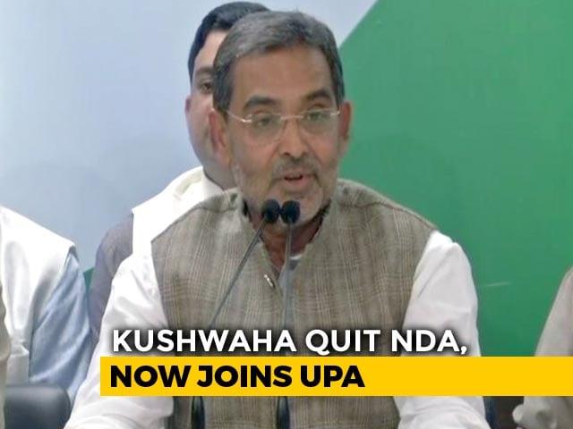 Video : Ex-Minister Upendra Kushwaha, Who Quit NDA, Joins Grand Alliance