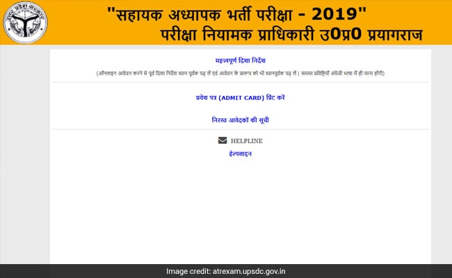 UP Assistant Teacher Admit Card 2018 Released; Direct Link Here