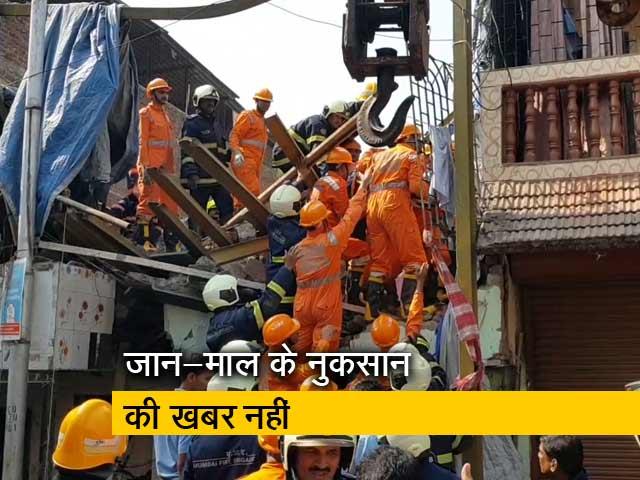 Video : TOP NEWS @ 8 AM: मुंबई के मलाड में लगी भीषण आग