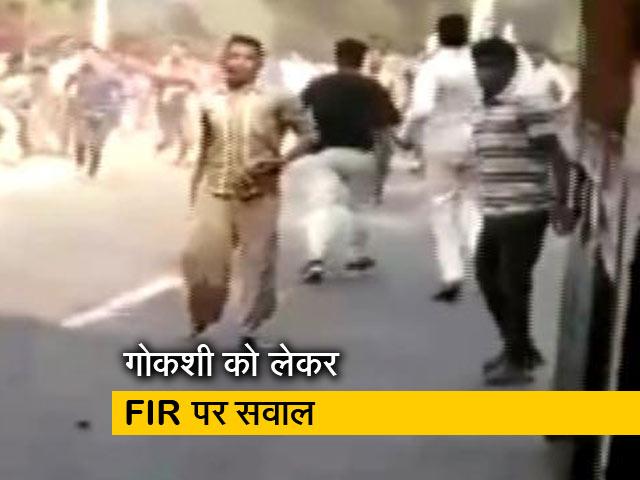 Videos : सिटी सेंटर: बुलंदशहर हिंसा के पीछे साजिश? मुंबई में रवि किशन के साथ धोखाधड़ी