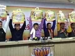 'पकौड़ा पॉलिटिक्स' के बाद अब खिचड़ी पकाएगी बीजेपी, रामलीला मैदान में होगा आयोजन