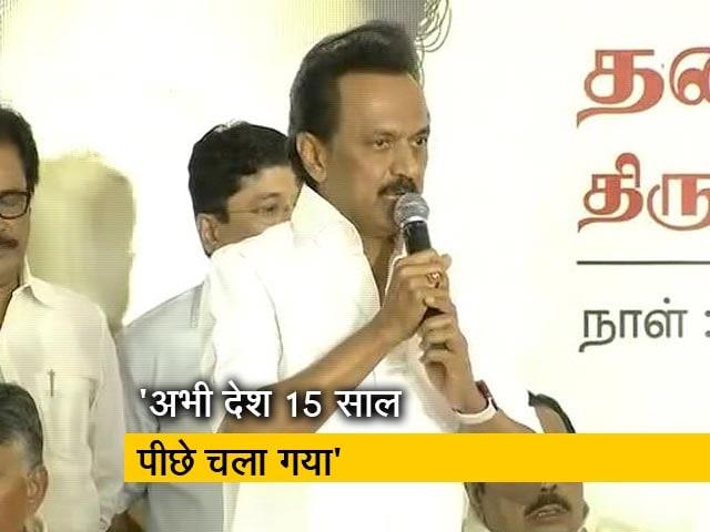 Videos : TOP NEWS @ 8:30 AM: राहुल गांधी हों पीएम उम्मीदवार: स्टालिन