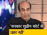 Video : राम मंदिर का मुद्दा केवल एक पार्टी का मुद्दा नहीं: वरिष्ठ पत्रकार अशोक टंडन