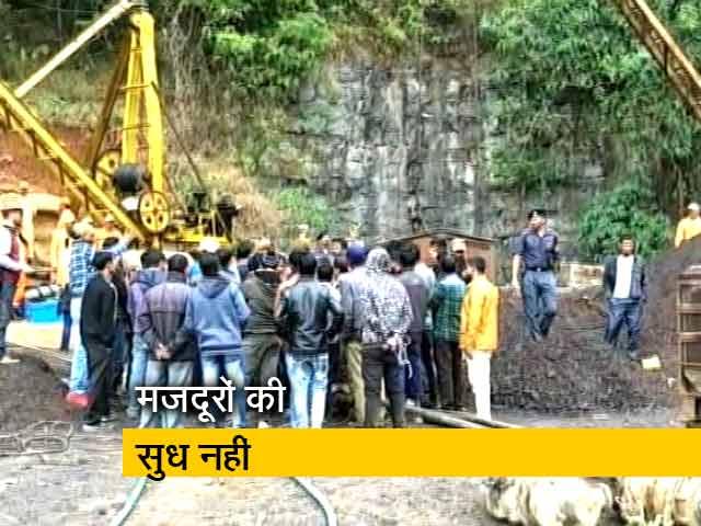 Videos : 15 मजदूरों की कोई खबर नहीं, बेहद मुश्किल है बचाव अभियान