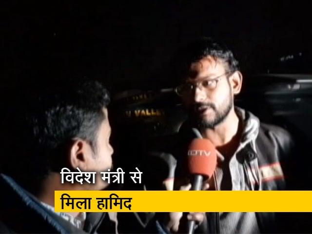Video : पाकिस्तान की जेल में बंद हामिद अंसारी भारत लौटा